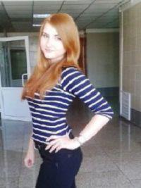 Prostytutka Felicia Leśnica