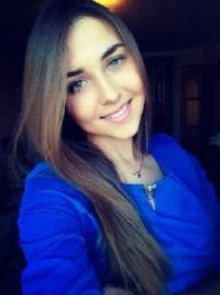 Dziewczyna Emilia Chodecz